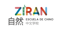 escuela-chino-ziran